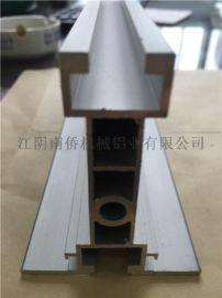 隔墙铝合金吊顶龙骨铝型材