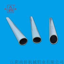 南侨铝业100X40方管,铝方通,铝管
