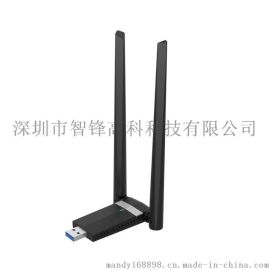 1200Mbps千兆USB无线网卡wifi模组RTL8812BU原装芯片全新网卡