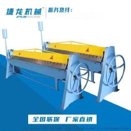 1x1300手动折弯机,2米5折边机优质手动折边机