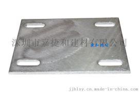 广州镀锌预埋件预埋钢板角码连接件