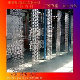 铝板幕墙装饰网 奥迪4s店装饰网 奥迪铝板装饰网-亿长翔