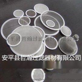 不锈钢过滤网片包上一层边就是包边滤片
