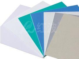 《红波牌》PVC平板 环保型PVC平板小样板