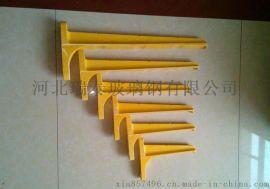 玻璃钢电缆支架厂家  玻璃钢电缆沟支架供应商