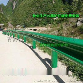 青海波纹钢护栏安装 海东波形护栏价格 玉树波形钢护栏板