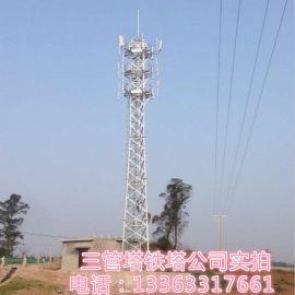 我公司长期销售通讯塔、微波塔、景观塔、各类型信号塔高品质低价格销售欢迎广大客户来电咨询