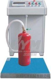 陕西灭火器水型灌充机,水型灌充机生产厂家在吗