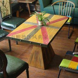 美式乡村回字米字条形拼花图水曲柳贴皮实木餐桌酒吧桌咖啡桌LOFT