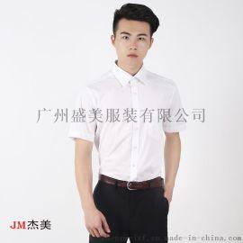 供应广州男式衬衫定做 2014新款衬衫订制 荔湾区衬衫定制厂家批发