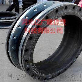 厂家供应橡胶软接头 大口径橡胶软连接 耐磨软连接