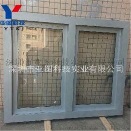 供应亚图牌防爆窗 钢质防爆窗 工业防爆窗 资质齐全 质量保证