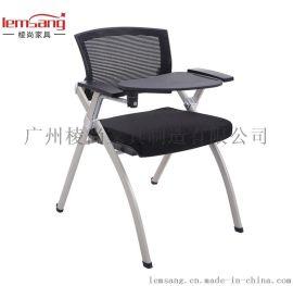 广州塑料培训椅 折叠培训椅 带写字板培训椅