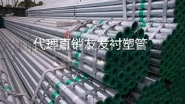 光伏支架镀锌管 光伏工程镀锌管 钢结构工程焊管