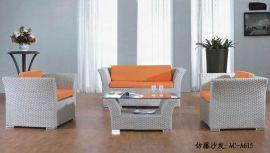 休闲家具 仿藤沙发(KY-2A020)