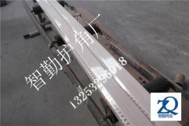 辽宁阴阳角厂家PVC阳角国标材质价格优惠