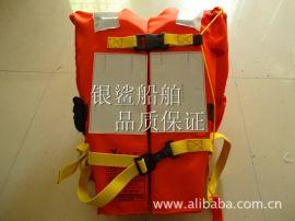 DFY-Ⅲ新型救生衣 船用救生衣 新标准救生衣 船用工作救生衣 大浮力救生衣