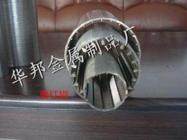 V型绕丝管式单头水帽