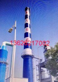 杭州砖烟囱防腐、专业烟囱防腐公司