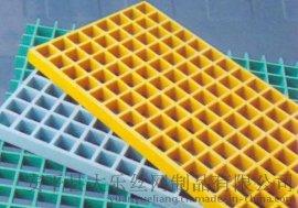 石油化工厂工作平台用玻璃钢格栅栅格踏板