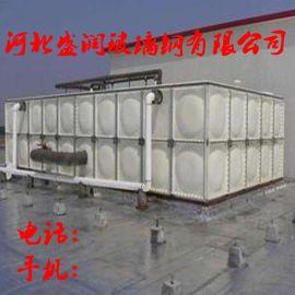 SMC水箱、玻璃钢水箱模压板价、生产玻璃钢水箱