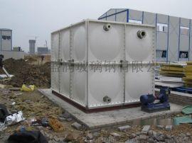 河北玻璃钢水箱 组合式SMC水箱 玻璃钢消防水箱