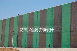 柔性防护网厂家、聚乙烯防尘网