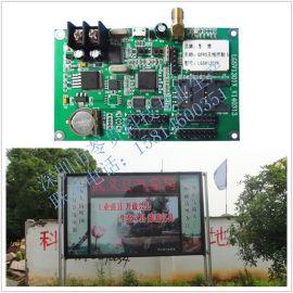 LED单色显示屏无线GPRS控制卡
