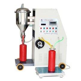鸿源全自动干粉灭火器灌装机,灭火器灌装机,干粉灌装机