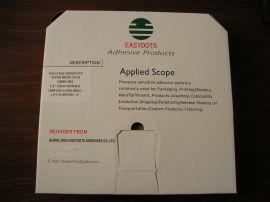 新型包装压敏圆点胶-PSA Glue Dots