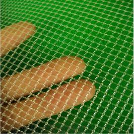 温室大棚专用高品质防虫网 各种目数 规格