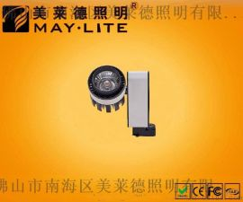 LED圆形轨道射灯 ML- D843