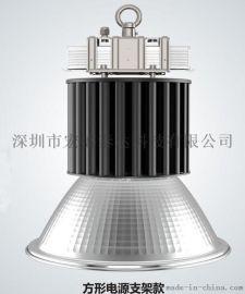 特价LED工矿灯200W 新款LED厂房灯200W LED车间吊灯200W