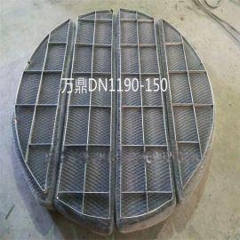 丝网除沫器 不锈钢除雾器厂家生产 大量供应