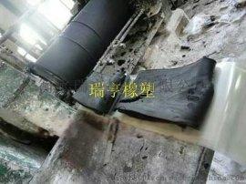 厂家直销SR柔性填料GB柔性填料面板坝塑性止水材料