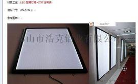 拉布灯箱型材  浩克铝业  厂家直销