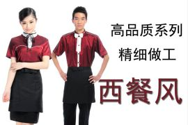廠家直銷定做酒店服務員工作服夏裝 酒店工作服 西餐廳制服 短袖工作服