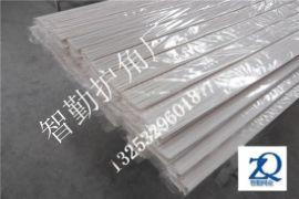 沈阳墙角条护角条PVC材质阴阳角厂家欢迎采购