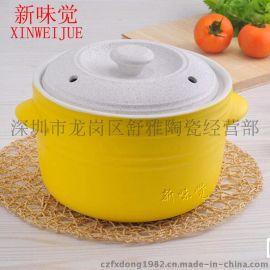 �մ�ɰ�� A004     Ceramic casserole
