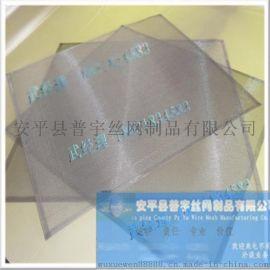 滤片厂家批发长方形包边滤片 方形包边滤网