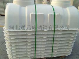 玻璃钢模压化粪池农村改造家用污水处理厂家直销