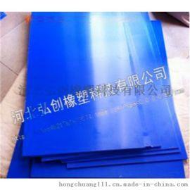 厂家主营 白色pp板 含油尼龙板 品质优良