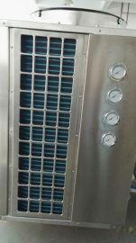 金揚KFGRS-050B空氣能熱泵熱水器高溫機