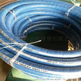 夹布橡胶管 防静电 食品输送软管无味厂家直销  品质保证