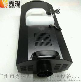 3000W恒温烟机,大型舞台特效烟机设备