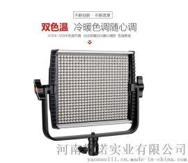 河南耀诺多功能LED专业影视灯设计安装