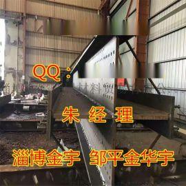 焊接钢架/焊接H型钢