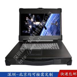 15寸雙光驅工業便攜機機箱定制工控一體機外殼加固筆記本軍工電腦