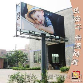 广东厂家 单立柱广告牌 高炮广告牌制作  高速公路广告牌 可定制