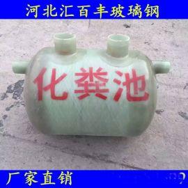 玻璃钢化粪池生产厂家玻璃钢模压化粪池农村旱厕改造专用